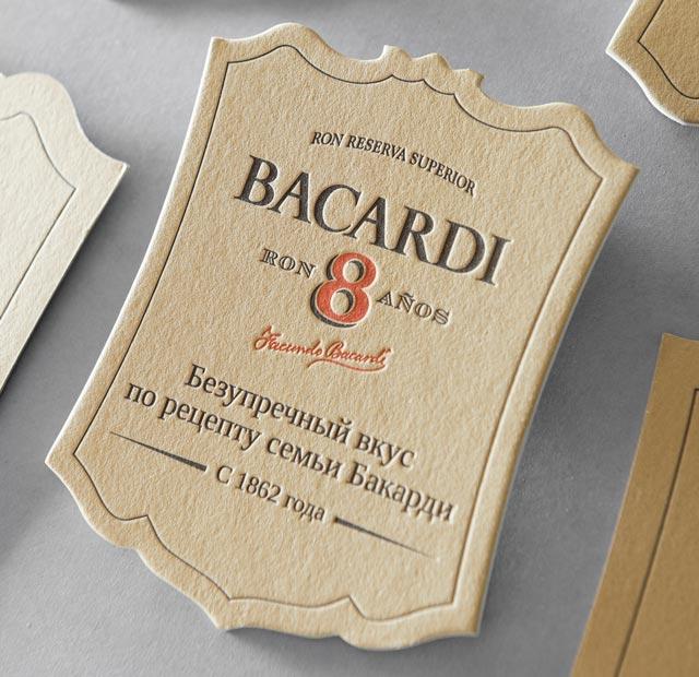 bacardi8_preview