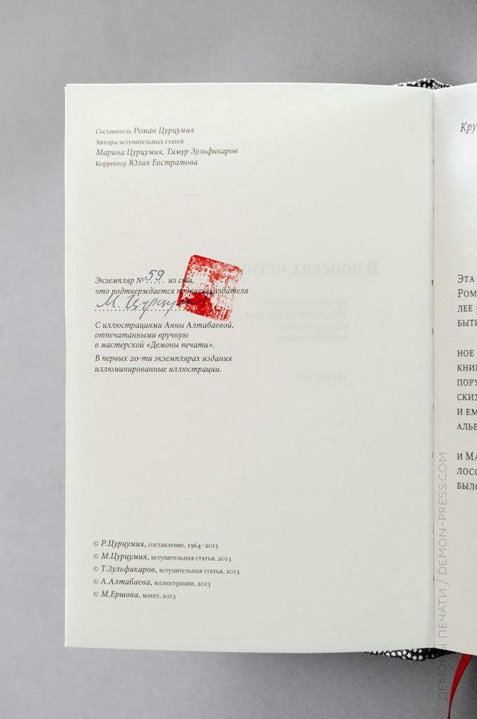DDE-01071-copy-680x1024