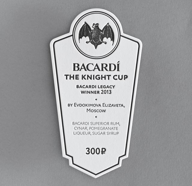 bacardi_theknightcup_pr