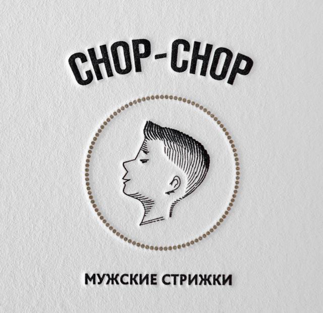 chopchop_sert_pr