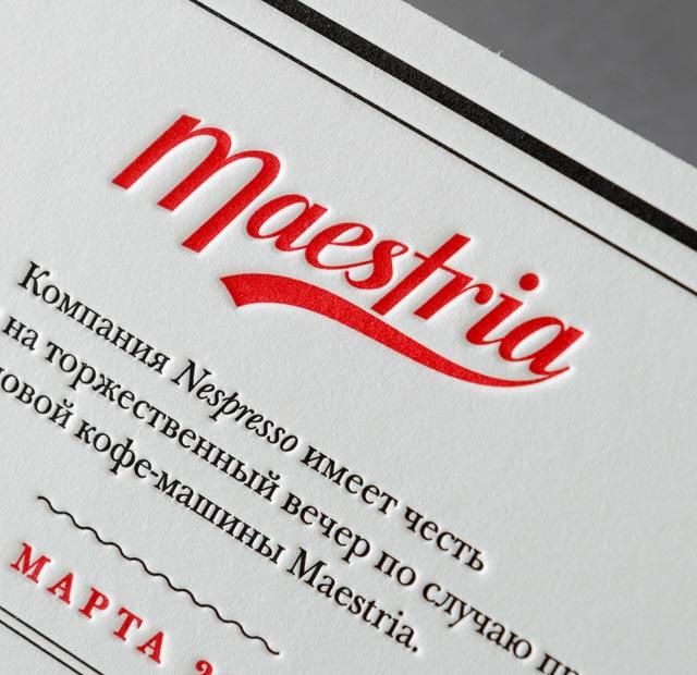 nespresso_maestria_pr