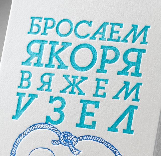 wd_tair_zhenka_p